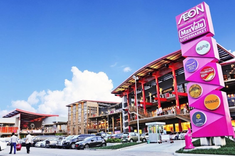 Arize Hotel Sriracha :Aeon Sriracha Shopping Center