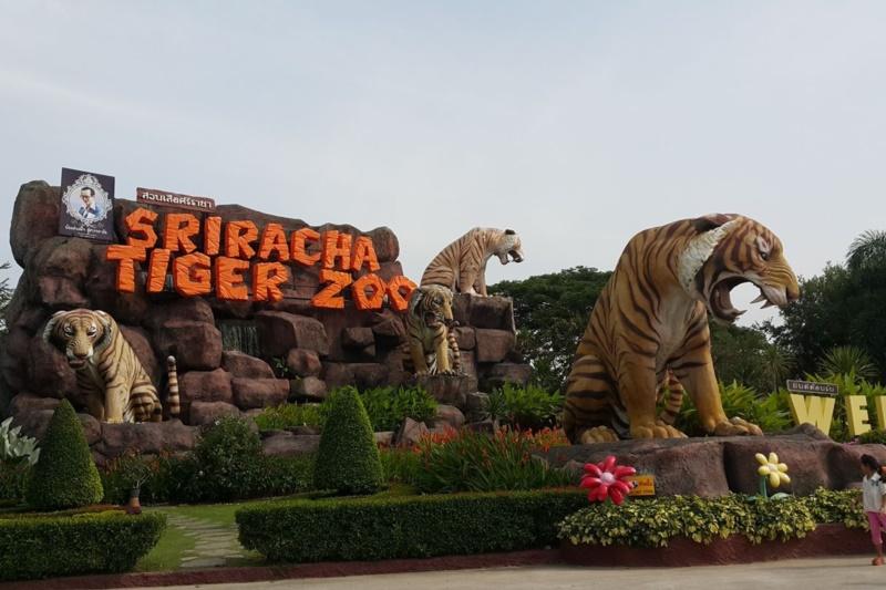 Arize Hotel Sriracha :Sriracha Tiger Zoo